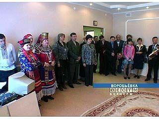 Завершен капитальный ремонт Воробьевского отдела ЗАГС