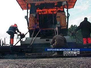 Завершена реконструкция четырех участков дорог регионального значения