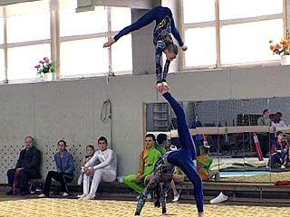 Завершился чемпионат области по художественной гимнастике