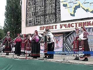 """Завершился фестиваль """"Русь песенная, Русь мастеровая"""""""