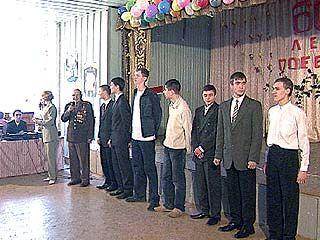 """Завершился финал военно-патриотической игры """"Победа"""""""