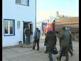 """Завод """"Маслопродукта"""" прекратил работу"""
