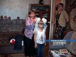 Женсовет Борисоглебска проводит благотворительные акции перед Днём знаний