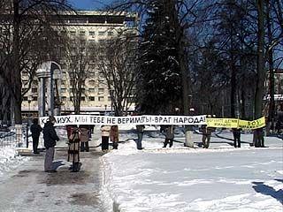 Жильцы общежития по улице Свободы вышли на пикет