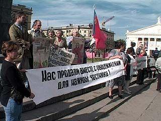 Жильцы общежития вышли на митинг