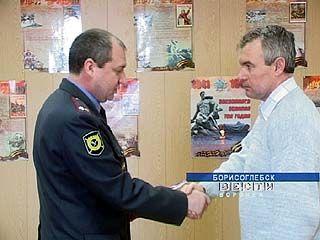 Житель Борисоглебска Иван Слизов получил благодарность от милиционеров
