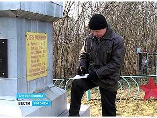Житель Бутурлиновки восстанавливает забытые воинские захоронения