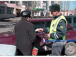 Житель Лисок получил 1,5 года условно за попытку подкупа сотрудника ДПС