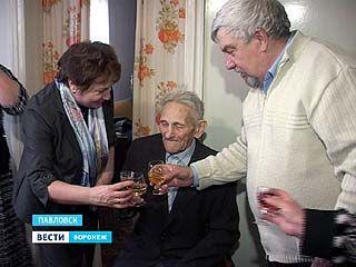 Житель Павловского района принимает поздравления в свой 100-летний юбилей