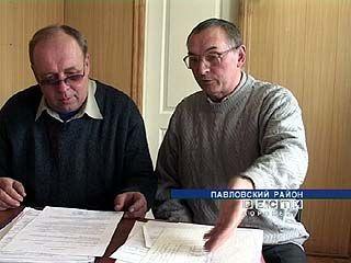 Житель села Воронцовка судится с налоговой республики Коми