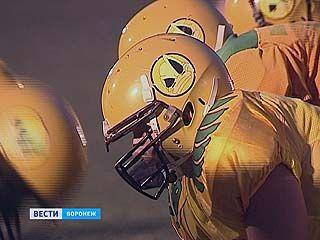 Житель Воронежа организовал команду по американскому футболу