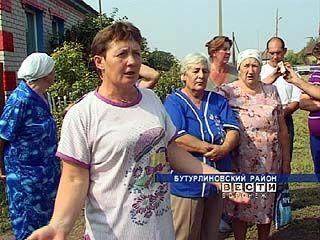 Жители 19 домов в поселке Сериково с ужасом ожидают наступления морозов