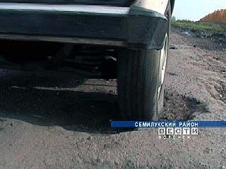 Жители Березовки оказались в транспортной блокаде