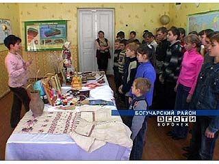 Жители Богучарского района могут посетить музей народного творчества и ремёсел