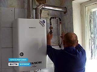 Жители Кантемировки переходят с централизованного отопления на индивидуальное