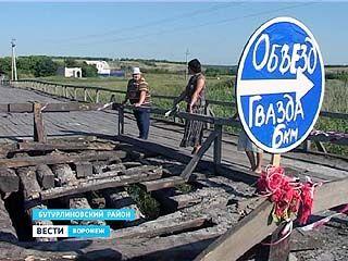 Жители Клеповки из-за падающего моста отрезаны от мира