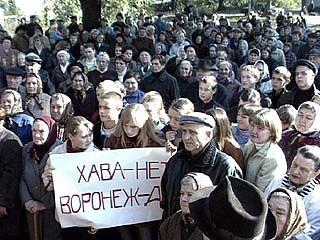 Жители Краснолесного провели стихийный митинг