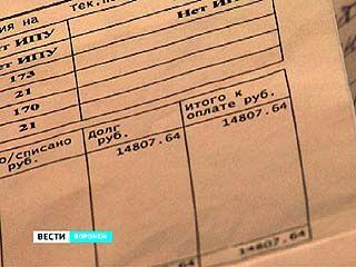 Жители Левого берега Воронежа оказались в должниках