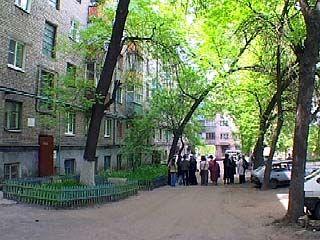 Жители многоквартирных домов смогут контролировать средства на капремонт
