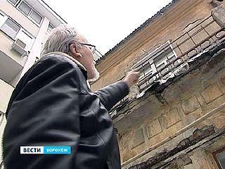 Жители нескольких многоэтажек создали прецедент - добились капремонта за счёт мэрии