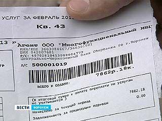 Жители нескольких многоэтажек в Шилово получили квитанции с огромными счетами