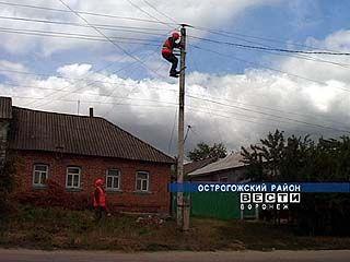 Жители области должны за электроэнергию 28 миллионов рублей