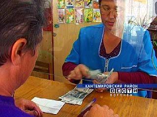 Жители области получили миллиард рублей на компенсации