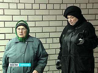 Жители одного из домов по улице Урывского уже два месяца не получают квитанции