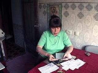 Жители одной из многоэтажек Железнодорожного района получили сразу три квитанции