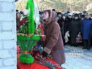 Жители Павловска собрались у главного корпуса ЦРБ