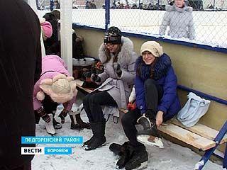 Жители Подгоренского района впервые прокатились на коньках в родном поселке