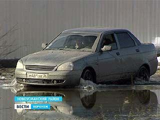 """Жители поселка Александровка готовятся к """"большой"""" воде"""