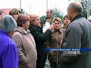 Жители поселка Воля ждут газификации уже четыре года
