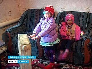 Жители посёлка Карайчевка Бутурлиновкого районв мёрзнут в ожидании газа