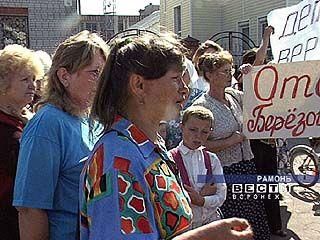 Жители Рамони провели митинг протеста
