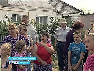 Жители Рогачёвки объявили войну грузовикам и фурам
