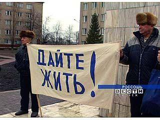 Жители Россоши митинговали против повышения тарифов