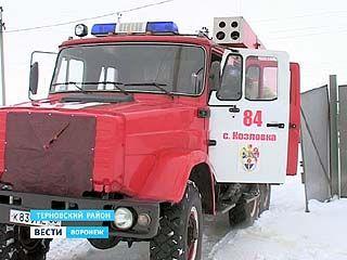 Жители села Козловка Терновского района так и не дождались появления пожарной части