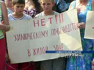 Жители села Стрелица задыхаются и просят о помощи