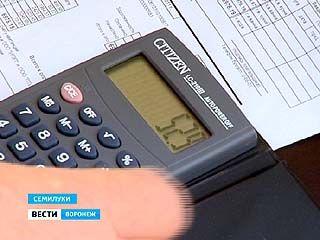 Жители Семилук поражены суммой в свежих квитанциях