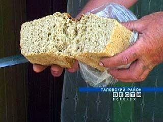 Жители Таловского района употребляют некачественный хлеб