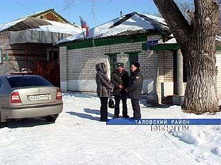 Жительница Абрамовки продавала поддельные водительские права