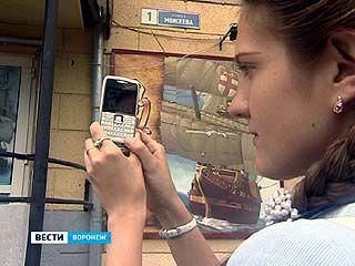 Жительница Воронежа передала в мэрию сведения о работающих игорных клубах