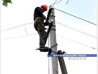 Жителя Верхнего Мамона осудили на год за кражу электроэнергии