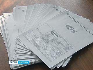 Жителям Воронежской области прислали квитанции с частушками