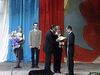 Золотой фонд Воронежской области пополнится 24 декабря