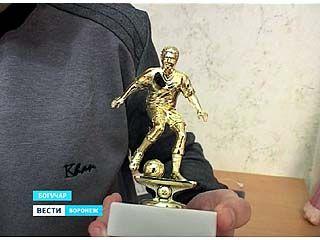 Золотой Кубок первенства ЦФО среди школьных команд по мини-футболу оказался в Богучаре