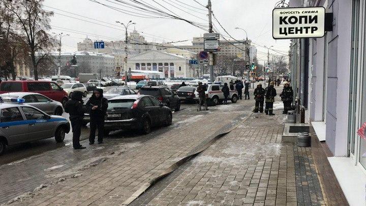 Чиновникам мэрии Воронежа разрешили вернуться на рабочие места после эвакуации