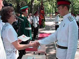 Звание кадет официально присвоено 15 школьникам поселка Хреновое