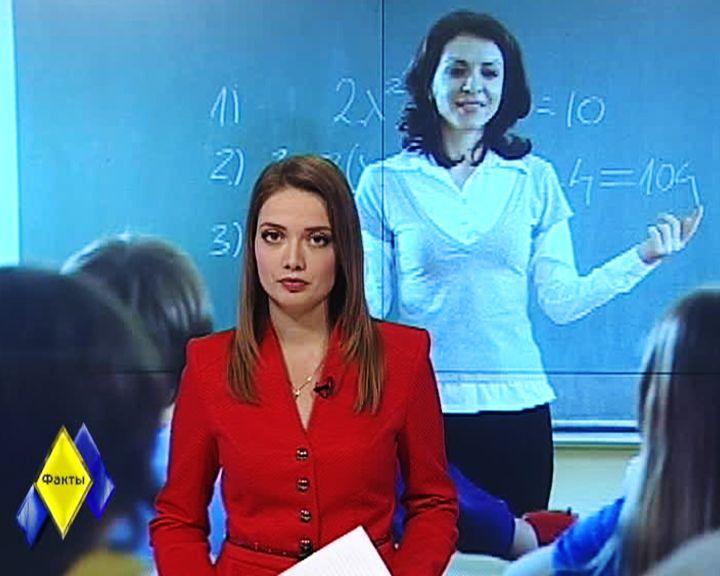 Факты: Новое поколение школьных педагогов – кто выбирает эту профессию